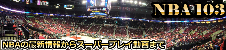 NBA103